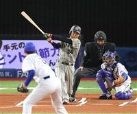 【虎のソナタ】大谷、松坂…ネタ豊富でも「問題は阪神」 DeNAが元気ないうちに勝っとか…