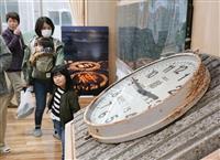 【東日本大震災】津波被災再建へ小中一貫校 宮城・閖上「地域と歩む」
