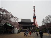 """【大人の遠足】日本初、都内最大級の古墳も…東京タワーの""""裾野""""に広がる芝公園"""