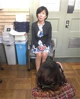 【野党ウオッチ】財務省に5時間居座りの森裕子氏「パフォーマンスじゃないのよ!」