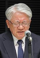 【神戸製鋼データ改竄】格付け委、神鋼報告書に9人中6人が不合格
