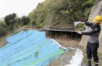 熊本地震で不通のJR豊肥線、一部作業着手も全線復旧に時間
