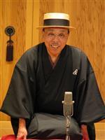 月亭可朝さん死去 カンカン帽姿での弾き語りが人気