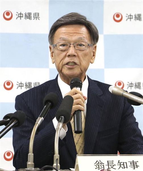 翁長沖縄県知事、膵臓腫瘍を公表 手術後に早期復帰の意向 ...