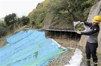 熊本地震で不通のJR豊肥線、全線復旧なお時間