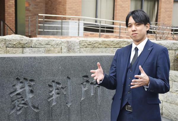 弁護士登録に向け司法修習中の日系3世ブラジル人青年、照屋レナン・エイジさん=2月、名古屋市