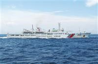 尖閣周辺に中国船4隻 2日連続