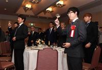【囲碁】プラン参加者も十段戦前夜祭で井山裕太十段らとふれ合い
