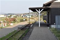 大正5年開業、今は廃線の兵庫・三木鉄道跡に遊歩道 駅舎跡には飲食物産館、21日オープン