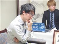 【十段戦】井山十段が3連覇、七冠を堅持《棋譜再現》
