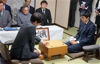【囲碁】十段戦第3局 井山裕太十段が勝って3連覇 七冠を堅持 「運がよかった」