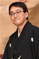 【将棋】羽生棋聖、史上2人目の1400勝を達成 名人戦第1局に勝利