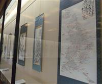 【正木利和のスポカル】北海道から鹿児島、はては富士山頂まで、日本中を旅した文人画家鉄斎…