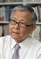 【正論】前川喜平氏は「教育の中立性」侵すな 教育研究者・藤岡信勝
