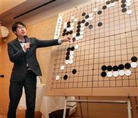 【きょうの人】十段戦防衛で七冠堅持・井山裕太さん 国際棋戦優勝へ「少しずつ前に」