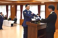 福島守れ ウルトラ警察隊65人が入県式
