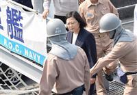 台湾・蔡総統が海軍の演習を視察 中国対抗の意図は否定