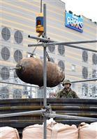【関西の議論】不発弾の撤去、費用は誰が払うのか 各地で訴訟も
