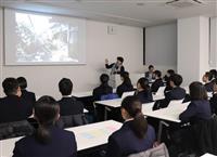 【東日本大震災】東北学院大 特別授業で「災害で大切な人失う」疑似体験
