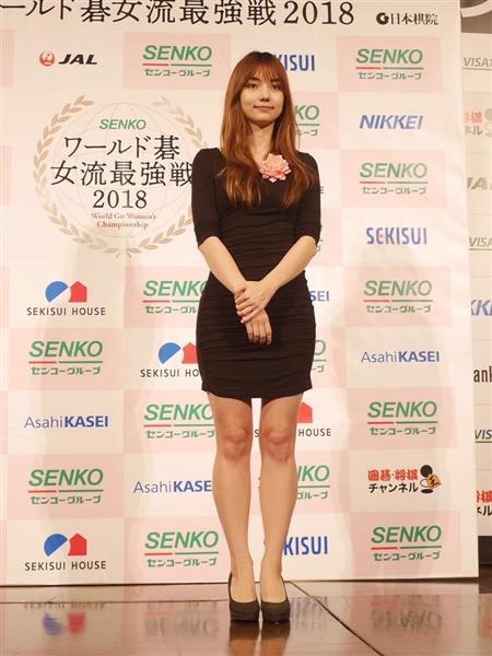 「ワールド碁女流最強戦」で準優勝の黒嘉嘉七段