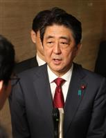 安倍首相 大阪都構想反対を支持、自民府連党員大会