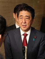 大阪都構想への反対姿勢「自民府連が決めたことは安倍晋三の考え方でもある」 首相、総裁選…