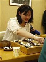 【第30期女流名人戦】準決勝第2局(上)奥田、布石でつまずく