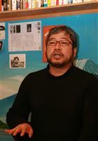 【聞きたい。】須田泰成さん 『蘇るサバ缶 震災と希望と人情商店街』 店が人をつないだ支…