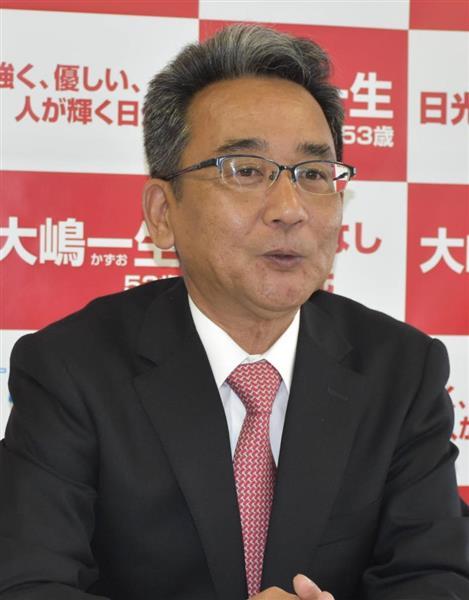 栃木・日光市長選15票差で決着、...