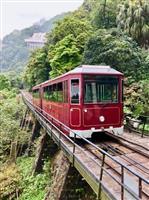 """【江藤詩文の世界鉄道旅】香港の観光列車ピーク・トラム(1)5種のライドを乗り継いで""""1…"""
