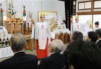 「北海道開拓の父」島義勇の顕彰祭で佐賀県知事「偉業伝えたい」