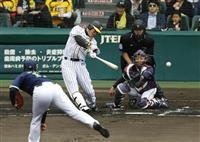 【プロ野球】阪神が連敗3で止める