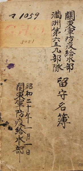 https://www.sankei.com/images/news/180415/wst1804150042-p2.jpg