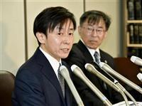 1月9日、訴訟について記者会見するソフトウエア開発会社「サイボウズ」の青野慶久社長(左)=東京・霞が関の司法記者クラブ