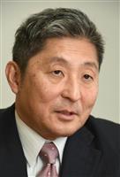 【正論】日報問題は法令と矛盾しないか 金沢工業大学 虎ノ門大学院教授・伊藤俊幸