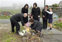 【熊本地震】「思い出したくないけど忘れられない」本震2年、鎮魂願う 復旧途上の阿蘇地域