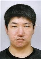 【広島高2刺殺】わいせつ目的で侵入と供述「面識なく、偶然見かけ後をつけた」
