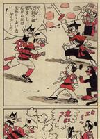 小松左京の漫画原稿発見、時代劇風の6枚