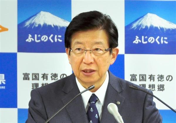 川勝平太静岡県知事が旅券紛失で...