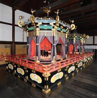 【天皇陛下譲位】即位の礼の舞台「高御座」を公開 色あせ、金具の劣化修復へ