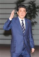 安倍晋三首相が午後に日米首脳会談に向け出発 トランプ氏と対北協議