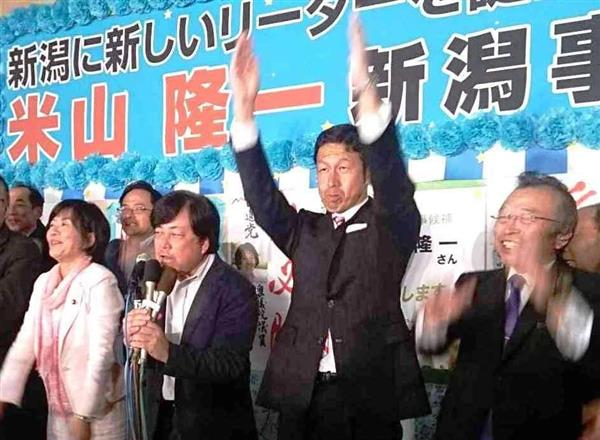 http://www.sankei.com/images/news/180417/plt1804170030-p11.jpg
