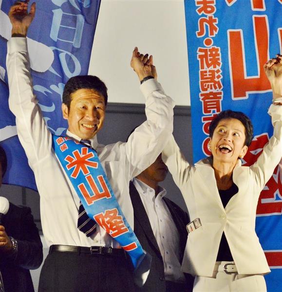 http://www.sankei.com/images/news/180417/plt1804170030-p9.jpg