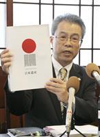 カツオ文化を日本遺産に 高知、来年の認定目指す