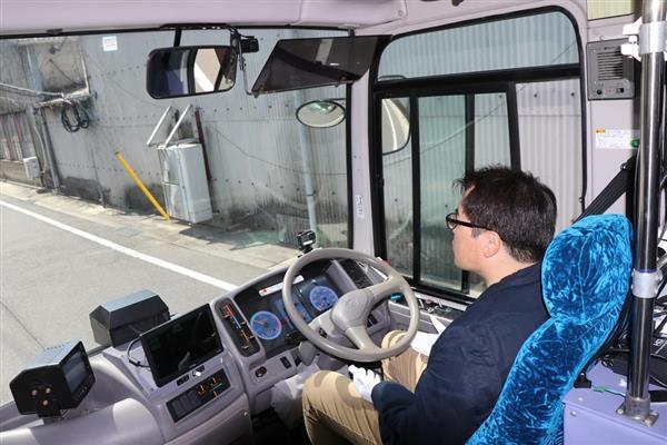 岡山の宇野バス、自動運転が好評 低速、緊急時のみ運転手が操作「レベル3」 今後は法定速度対応へ(1/2ページ) - 産経ニュース