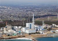 【経済インサイド】資金調達、地元同意、エネルギー政策…原発専業「日本原電」に立ちはだか…