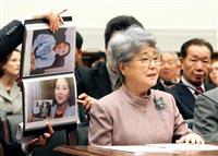 【日米首脳会談】「毅然とした姿勢で拉致被害者救出を」 トランプ大統領発言に家族から期待…