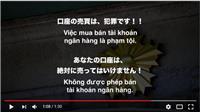 【衝撃事件の核心】犯罪に悪用、ベトナム人口座が狙われる理由とは