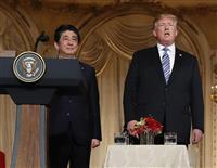 【日米首脳会談】自由で公正な貿易の協議開始で一致 共同記者会見