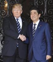 【日米首脳会談】気が合う2人? ネクタイも同じ柄!! 濃紺のレジメンタル、首相「全くの…